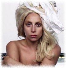 Гага без макияжа