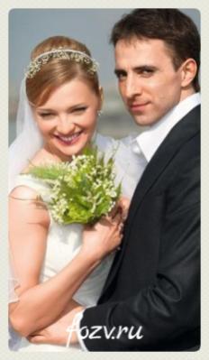 Екатерина Вилкова и ее муж