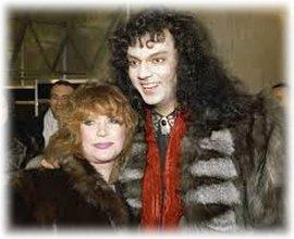филипп киркоров и его жена