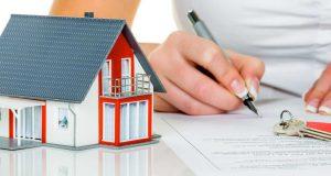 Как определяется стоимость недвижимости?