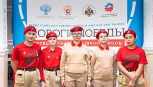 Фестиваль-показ «Памятные даты военной истории Отечества»